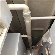 潍坊实验室废气处理设计