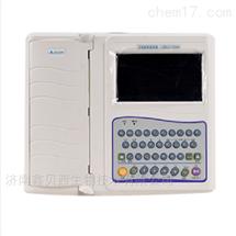 ECG-12C心电图机