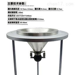 陶粒砂体积密度测量仪测定仪 中建供应
