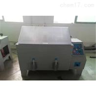 江西省赣州市90型盐雾测试箱