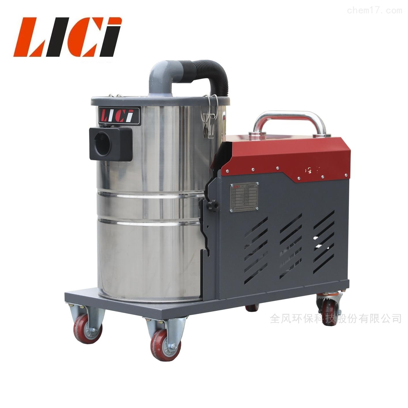 大吸力工业吸尘器