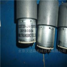Transmotec无刷直流电动机BLDC系列