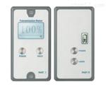 MJ110分体式透光率仪