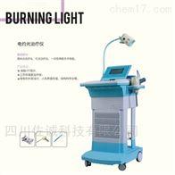 WM-III型妇科电灼光治疗仪