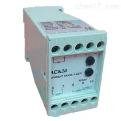 (AC&M)-顺一带信号输出转换器TDA-BCA系列报价