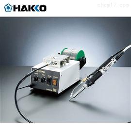 日本白光HAKKO自动出锡系统装置