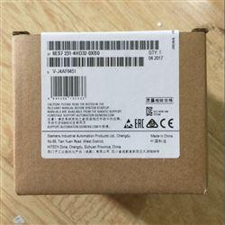 6ES7231-4HF32-0XB0三门西门子S7-1200PLC模块代理商
