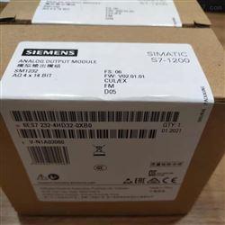 6ES7232-4HD32-0XB0湖南西门子S7-1200PLC模块代理商