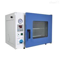 減壓真空干燥箱 雙層鋼化玻璃門型減壓真空干燥箱