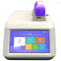Nano-600超微量分光光度计