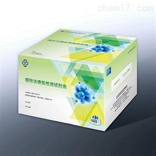 国标法盐碘检测试剂盒-氧化还原滴定法 众生