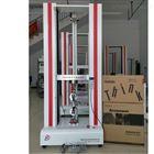 承德东海电子万能试验机双柱型主机结构