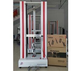 XWW電子萬能試驗機雙柱型主機結構