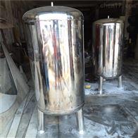 DLC0.7/50-30消防气体消防装置厂家