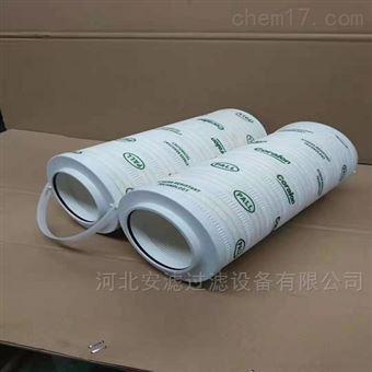HC6500FKP16H供应颇尔油泵滤清器