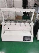 实验室全自动一体化蒸馏仪防倒吸功能