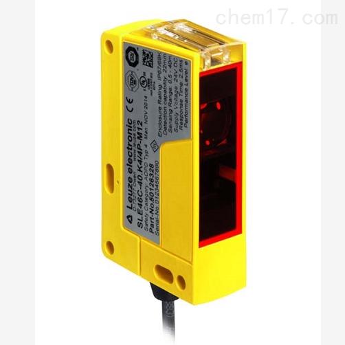 德国LEUZE单光束安全装置