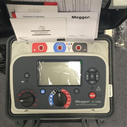 绝缘电阻测试仪S1-568直流美国梅格Megger