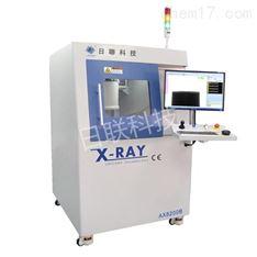 锂电池X-Ray离线分析仪