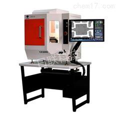 桌上型X射线检查机