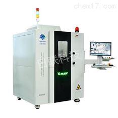 LED X射线检测设备