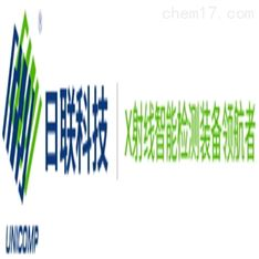PCBA虚焊/气泡/裂缝/缺陷检测设备
