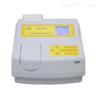 DR6300氨氮分析仪氨氮快速测定仪