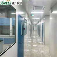 鑫广潍坊实验室实验台,净化工程