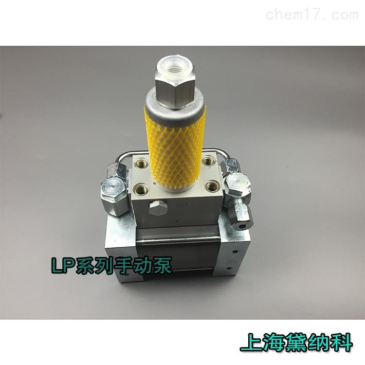 德国HAWE哈威LP 125-20手动泵