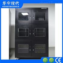 HYXD-1500电子除湿柜