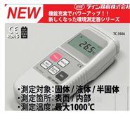 數顯溫度計 TC-330AWP EL-2000 EH-2000