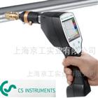 CS DP510露点仪
