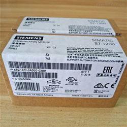 6ES7223-3BD30-0XB0孝感西门子S7-1200PLC模块代理商