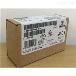 6ES7232-4HA30-0XB0宜昌西门子S7-1200PLC模块代理商