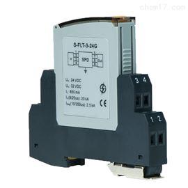 PHL-T5-L2-Ex 5V电压本安浪涌保护器