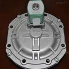 3寸ASCO脈沖除塵閥SCR353G060型號齊全