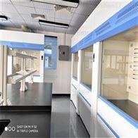 YJT06惠州耐酸碱通风柜厂家环保全钢通风橱