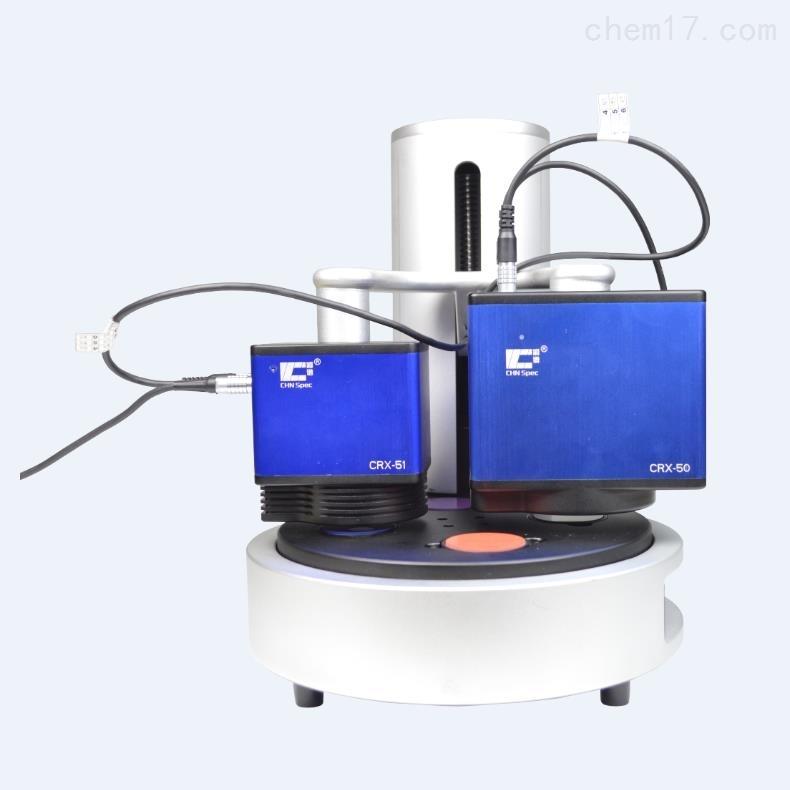 彩谱CRX-50非接触在线测色仪