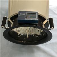 FLY-1B型手持式触摸屏无线蓝牙风量仪