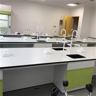 实验室家具公司-通风系统工程-实验台制造商