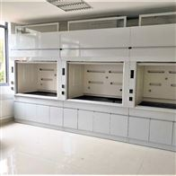 YJT06供应优质实验室通风设备 净气通风柜