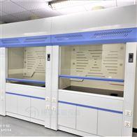 YJTFG贵州日用品检测不导电全钢通风型排风柜