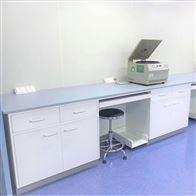 YJSY-10珠海抗老化不锈钢实验台实验室操作台定制