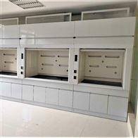 Q11广西化妆品厂化验室不导电玻璃钢全钢通风柜