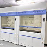 Q13甘肃药学院理化室耐酸碱实验室全钢通风柜
