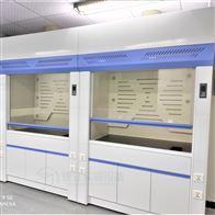 TFGL03辽宁仪器分析实验室通风橱全钢桌上型通风柜