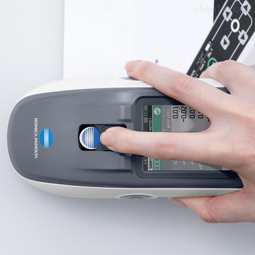 美能达CM-26d皮肤色度测量仪