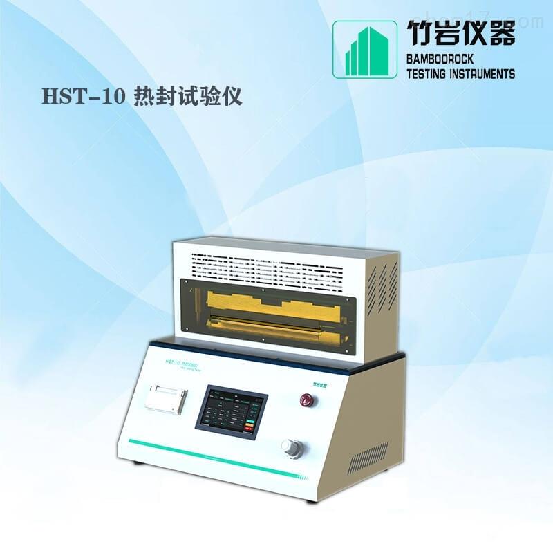 热封试验仪 热封强度试验仪 热封膜仪