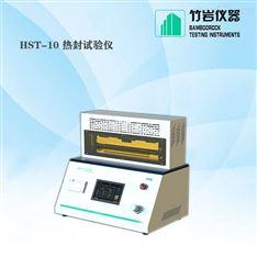 薄膜热合强度试验机