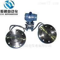 EBY系列螺纹型压力变送器厂家